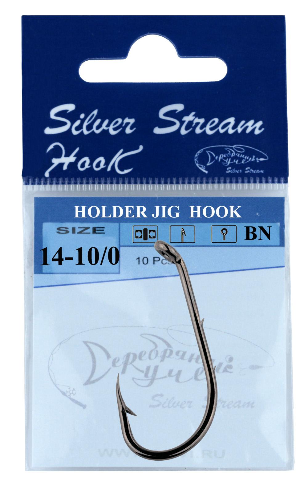 Крючок HOLDER JIG 12 (10 шт)