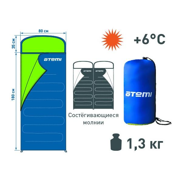 Спальный мешок Atemi T4 (+6°C)