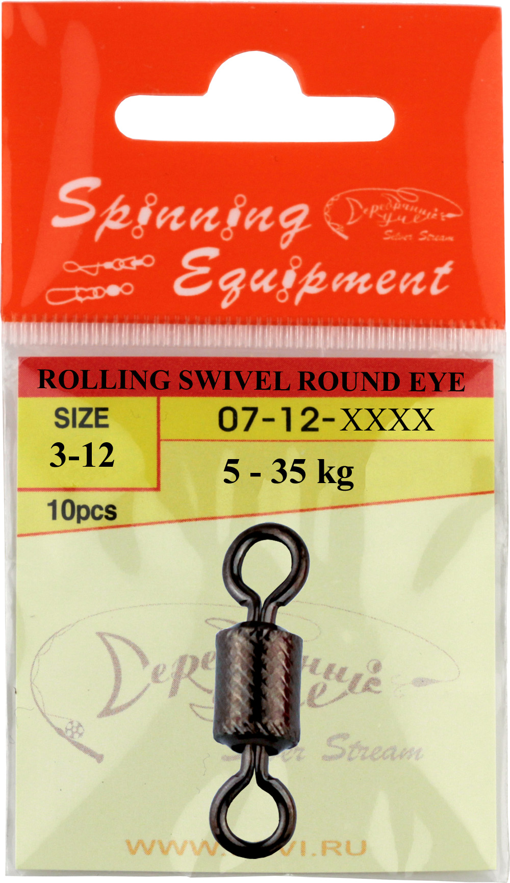 Вертлюжок ROLLING SWIVEL ROUND EYE 5 (10 шт)