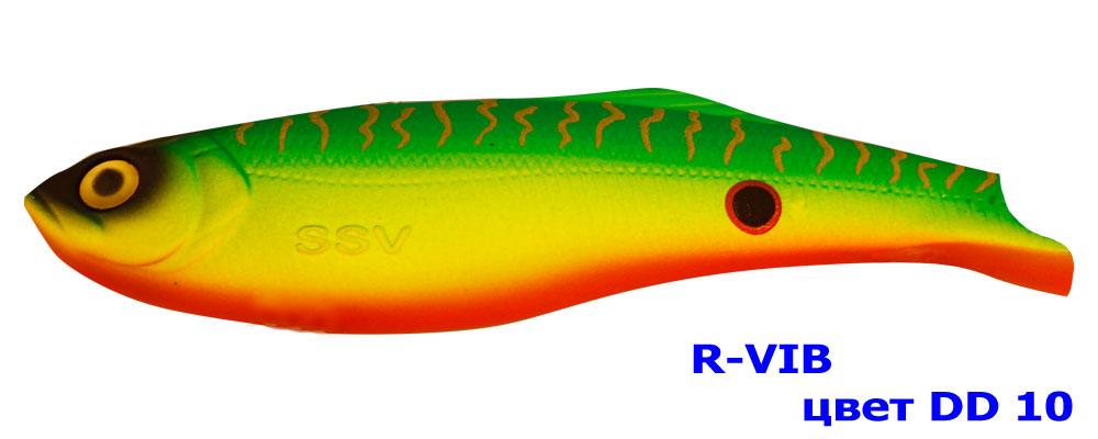 Воблер R-VIB 32