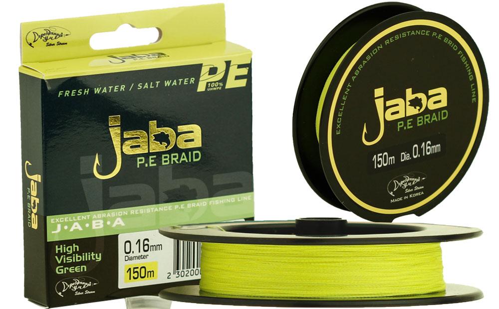 Плетеная леска JABA 150 (0,16) желтый флю