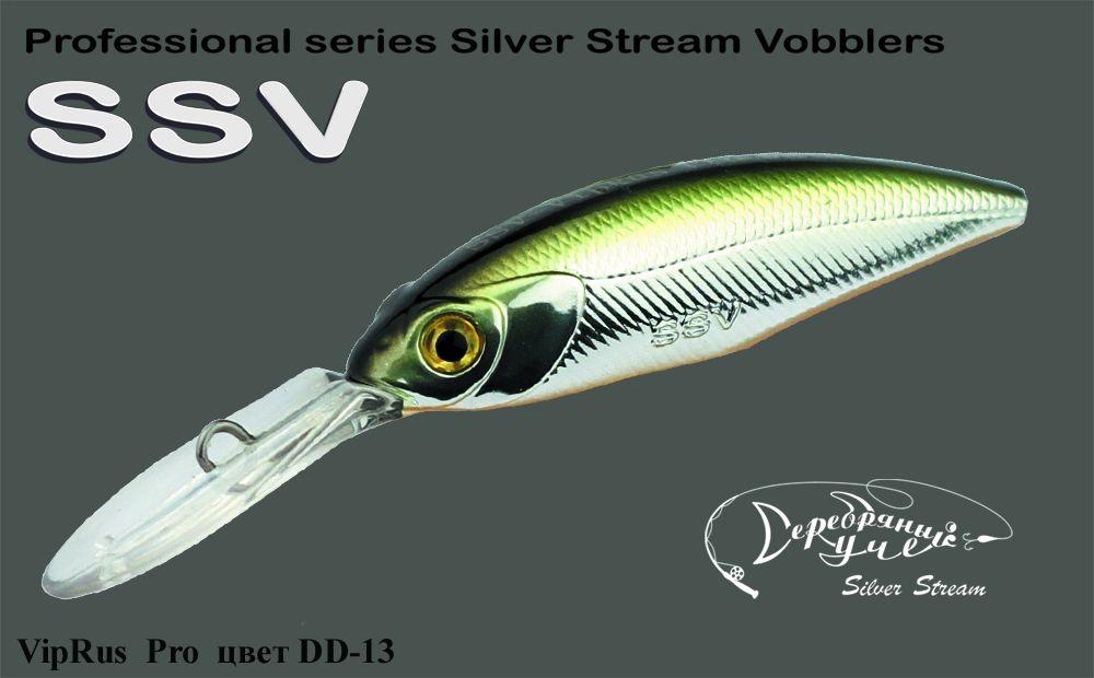 Воблер VipRus Pro 55SP