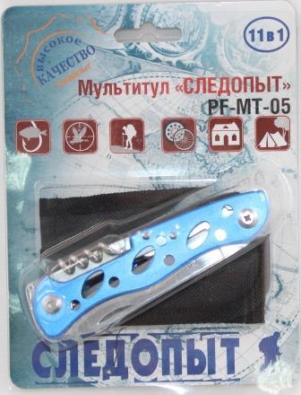 Мультитул СЛЕДОПЫТ PF-MT-05 большой, 11 предметов