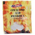 Средство для розжига RUNIS, таблетка 15 гр