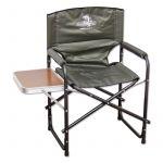Кресло складное со столиком Кедр SK-06