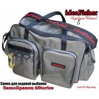 """Рыболовная сумка со """"столом"""" SamoБранец 6Stories"""