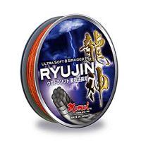 Плетеная леска JIGLINE RYUJIN 100 м (0.05 мм) 4.5 кг