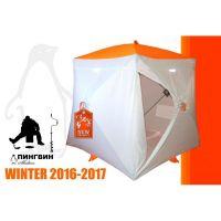 Зимняя палатка Пингвин Mr.Fisher 170
