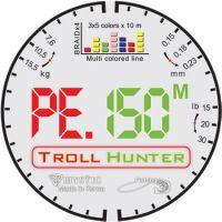 Плетеная леска PE Troll Hunter MultiColor 150 м (0.18 мм) 10.5 кг