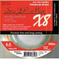 Плетеная леска Sea JP Max 8X 300 м (0.33 мм) 22 кг