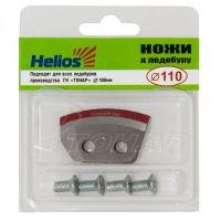 Комплект ножей к ледобуру HELIOS HS-110 (полукруглые)