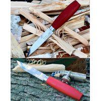 Нож MORAKNIV CLASSIC №2