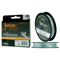 Плетеная леска JABA X6 150 (0,18) радуга